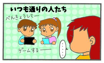 f:id:toshigoto:20160803181120j:plain