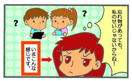 f:id:toshigoto:20160803181124j:plain