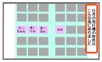 f:id:toshigoto:20160811172814j:plain
