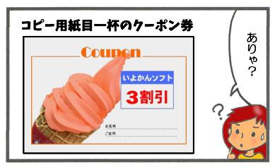 f:id:toshigoto:20160812210846j:plain