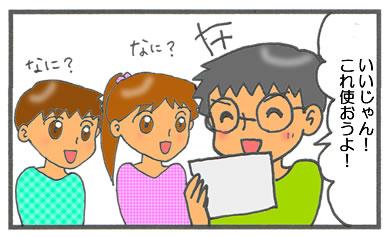f:id:toshigoto:20160812210852j:plain