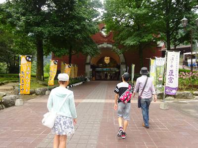 f:id:toshigoto:20160812210919j:plain