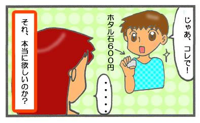 f:id:toshigoto:20160813213618j:plain