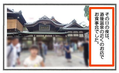 f:id:toshigoto:20160814195349j:plain