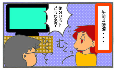 f:id:toshigoto:20160815230932j:plain