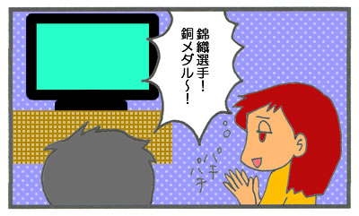 f:id:toshigoto:20160815231004j:plain