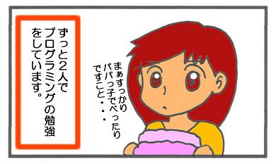 f:id:toshigoto:20160819202543j:plain
