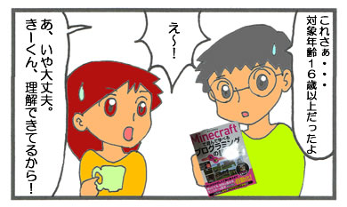 f:id:toshigoto:20160819202547j:plain