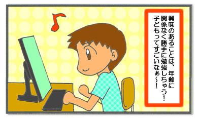 f:id:toshigoto:20160819202552j:plain