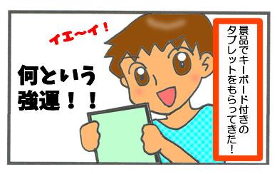 f:id:toshigoto:20160820201905j:plain