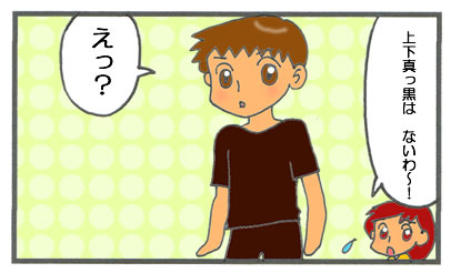 f:id:toshigoto:20160821204337j:plain