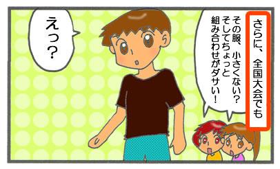 f:id:toshigoto:20160821204350j:plain