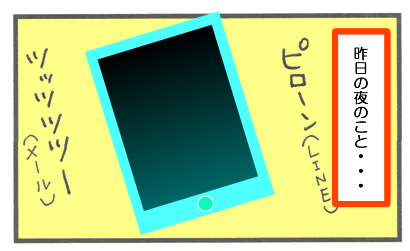 f:id:toshigoto:20160822205807j:plain