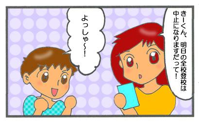f:id:toshigoto:20160822205814j:plain