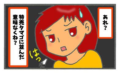f:id:toshigoto:20160823203456j:plain