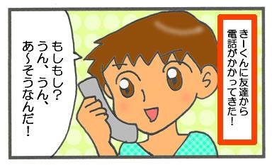 f:id:toshigoto:20160824195643j:plain