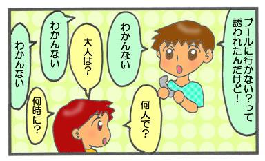 f:id:toshigoto:20160824195651j:plain