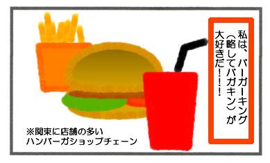 f:id:toshigoto:20160825205620j:plain