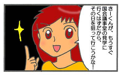 f:id:toshigoto:20160827201155j:plain