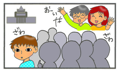 f:id:toshigoto:20160827201210j:plain