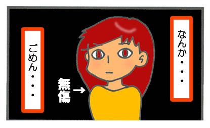f:id:toshigoto:20160828210440j:plain