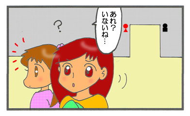 f:id:toshigoto:20160829210242j:plain
