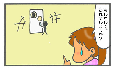 f:id:toshigoto:20160829210253j:plain