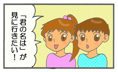 f:id:toshigoto:20160830215057j:plain