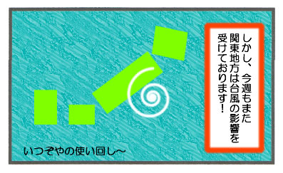 f:id:toshigoto:20160830215103j:plain