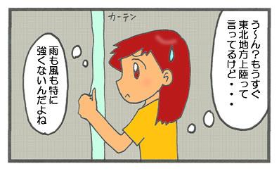 f:id:toshigoto:20160830215107j:plain