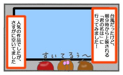 f:id:toshigoto:20160830215113j:plain