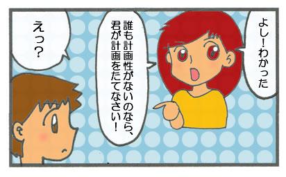 f:id:toshigoto:20160831214427j:plain