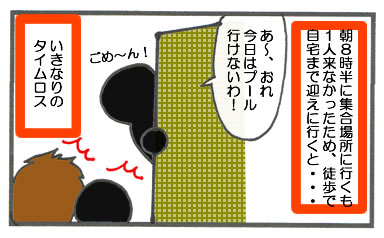 f:id:toshigoto:20160901114747j:plain