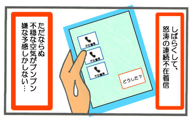 f:id:toshigoto:20160901114802j:plain
