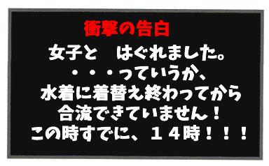 f:id:toshigoto:20160901114813j:plain