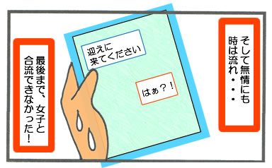 f:id:toshigoto:20160901114822j:plain