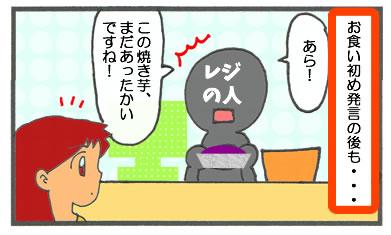 f:id:toshigoto:20160904161019j:plain