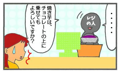 f:id:toshigoto:20160904161049j:plain