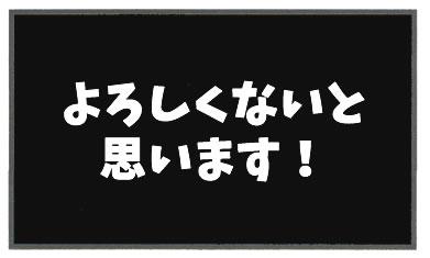 f:id:toshigoto:20160904161102j:plain
