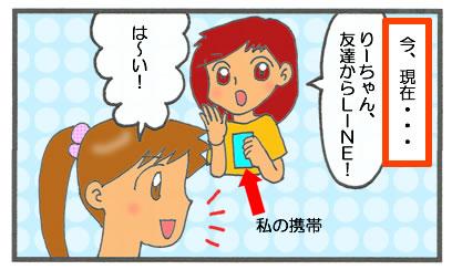 f:id:toshigoto:20160905183701j:plain