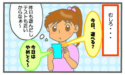 f:id:toshigoto:20160905183706j:plain