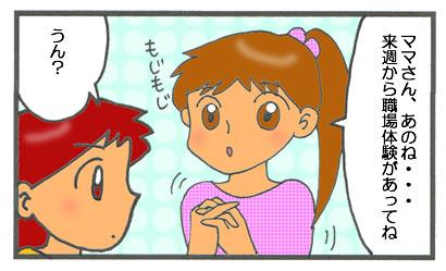 f:id:toshigoto:20160906205428j:plain