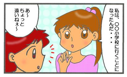 f:id:toshigoto:20160906205432j:plain