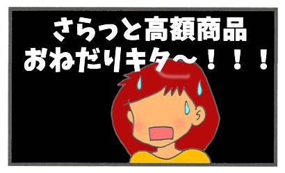 f:id:toshigoto:20160906205441j:plain