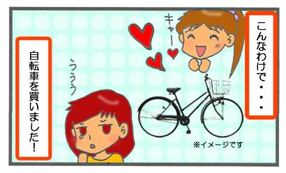 f:id:toshigoto:20160906205445j:plain