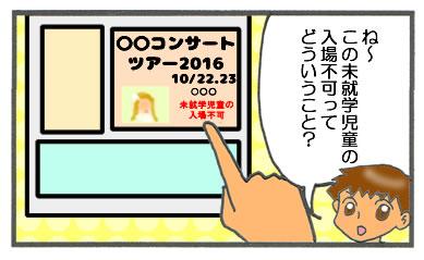 f:id:toshigoto:20160907210516j:plain