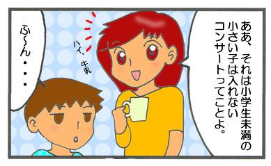 f:id:toshigoto:20160907210526j:plain
