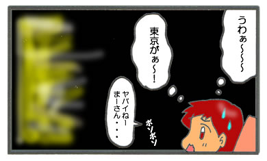 f:id:toshigoto:20160908192851j:plain