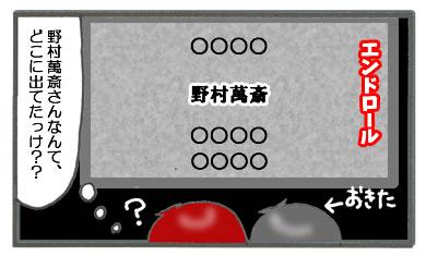 f:id:toshigoto:20160908192900j:plain