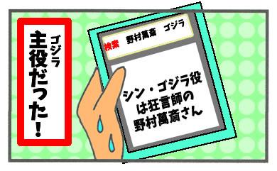 f:id:toshigoto:20160908192903j:plain